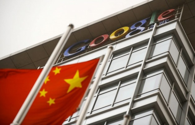 google and the government of china Why is google blocked in china update cancel citing data sharing and security issues with the chinese government, google refused to place their china serving.